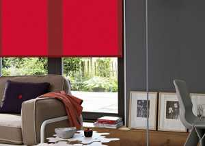 roller blinds -sunstopper blinds